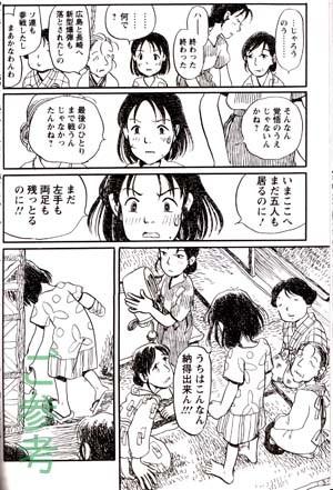 f:id:akihiko810:20110107230137j:plain