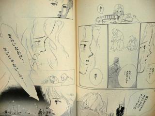 f:id:akihiko810:20140812100958j:plain