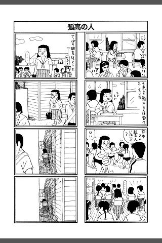 f:id:akihiko810:20160428021939p:plain