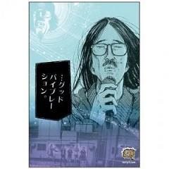 f:id:akihiko810:20160730033450j:plain