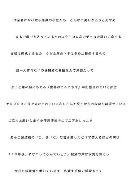 f:id:akihiko810:20160909015958p:plain