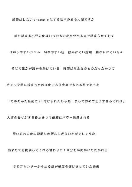 f:id:akihiko810:20160909020021p:plain
