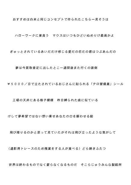 f:id:akihiko810:20160909020201p:plain