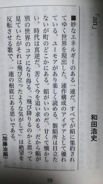 f:id:akihiko810:20160909022454p:plain