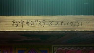f:id:akihiko810:20161106032445j:plain