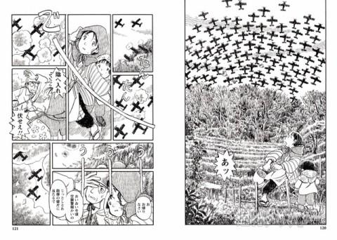 f:id:akihiko810:20170119173850j:plain