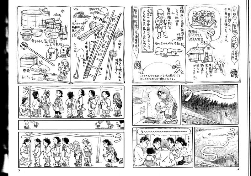 f:id:akihiko810:20170119174210j:plain