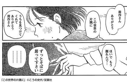 f:id:akihiko810:20170119174344j:plain