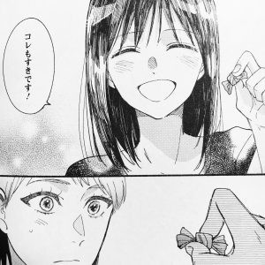 f:id:akihiko810:20171017211246j:plain