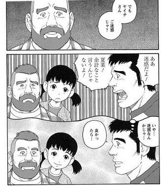 f:id:akihiko810:20171120220359j:plain