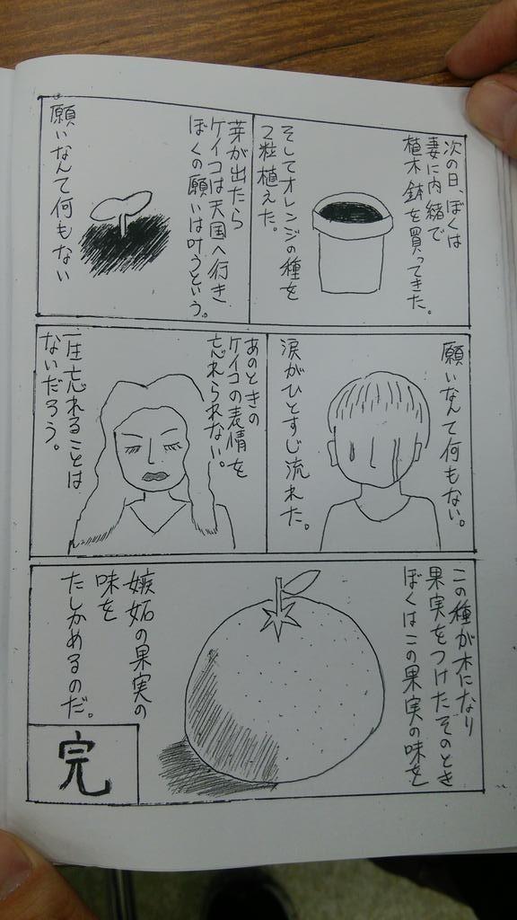 f:id:akihiko810:20171125015942j:plain