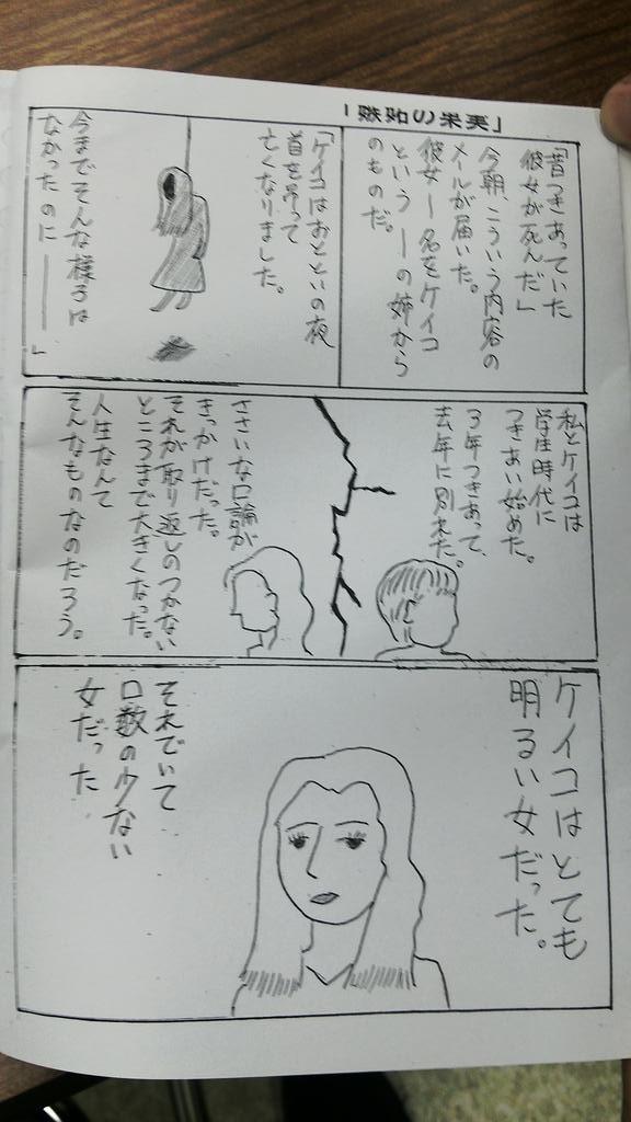 f:id:akihiko810:20171125015944j:plain