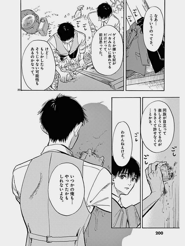 f:id:akihiko810:20200809144953j:plain
