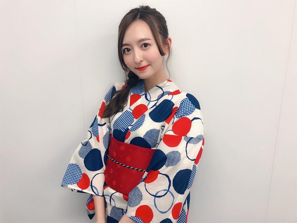 f:id:akihikoblog:20181106073231j:image