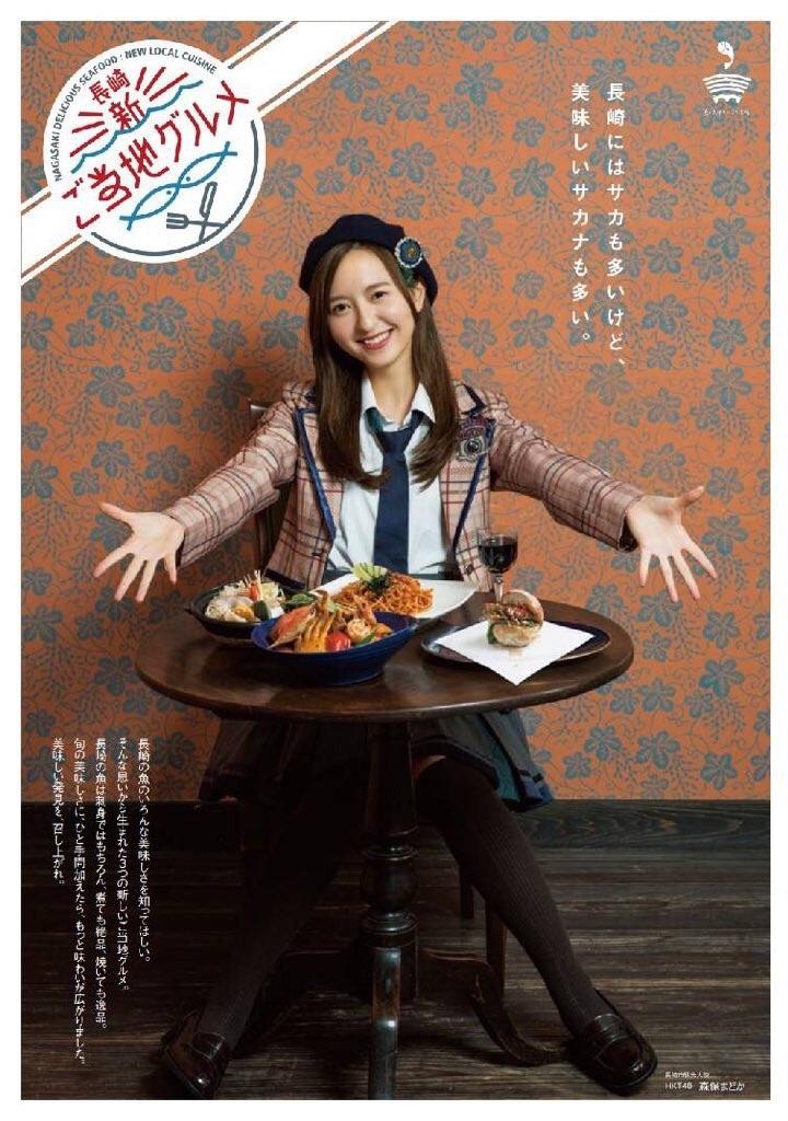 f:id:akihikoblog:20181106073312j:image
