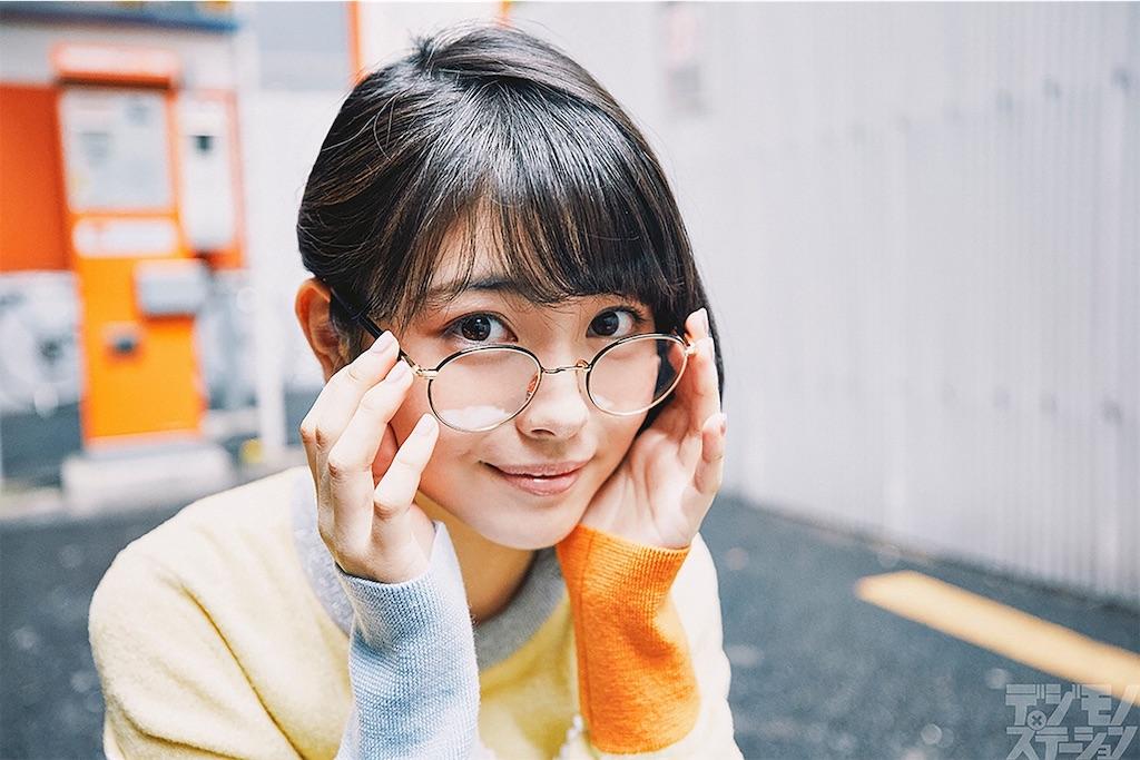 f:id:akihikoblog:20181106073518j:image