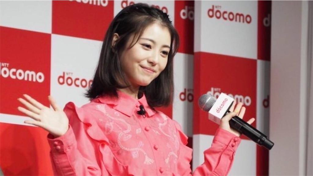 f:id:akihikoblog:20181106073744j:image