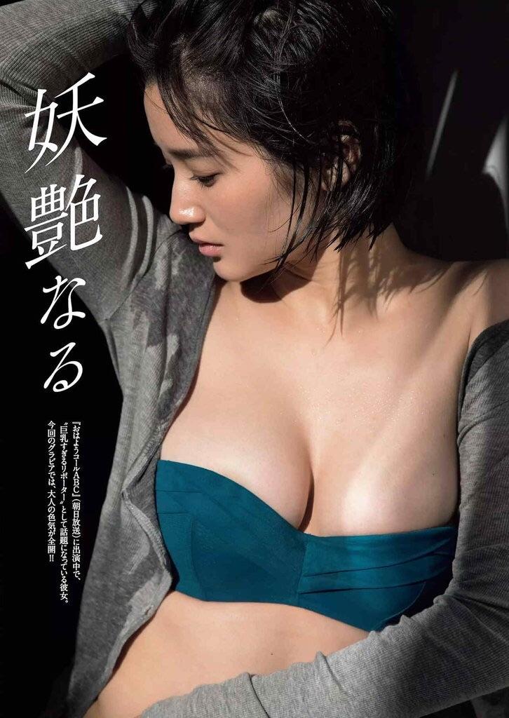 f:id:akihikoblog:20181107232121j:image
