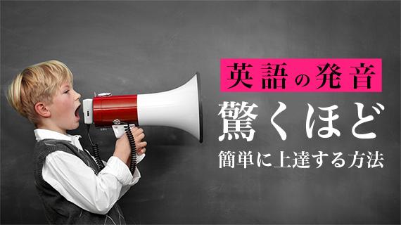 f:id:akihiro178:20160616134005j:plain