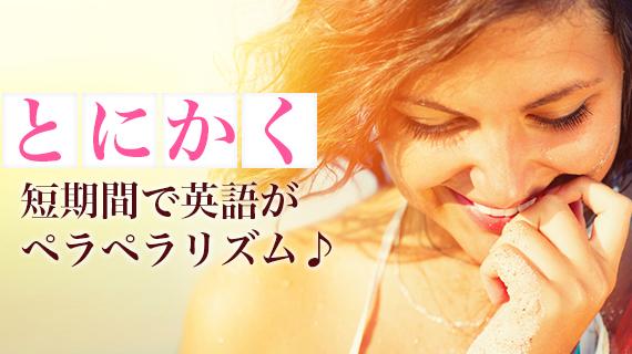 f:id:akihiro178:20160616143430j:plain