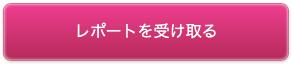 f:id:akihiro178:20160616153040p:plain
