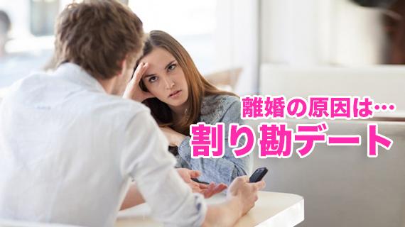 f:id:akihiro178:20160621002030j:plain