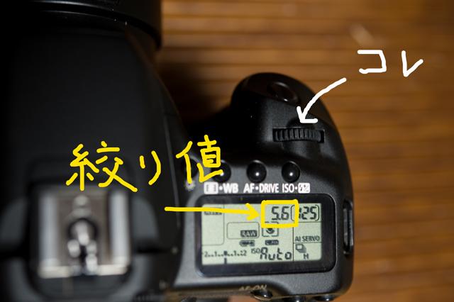 f:id:akihiro178:20160622214307j:plain