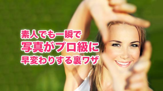 f:id:akihiro178:20160622223601j:plain