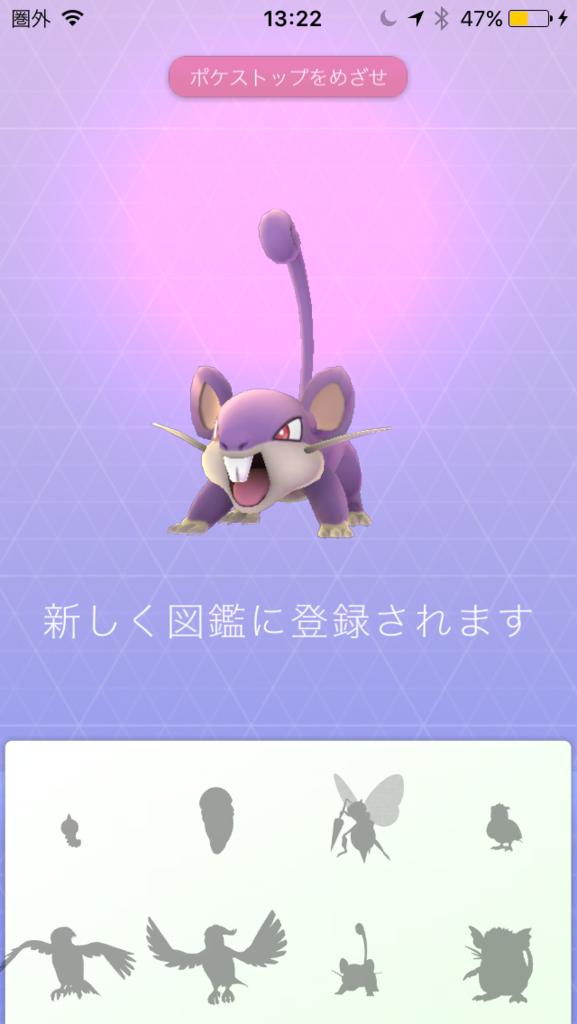 f:id:akihiro5:20160722140709p:plain