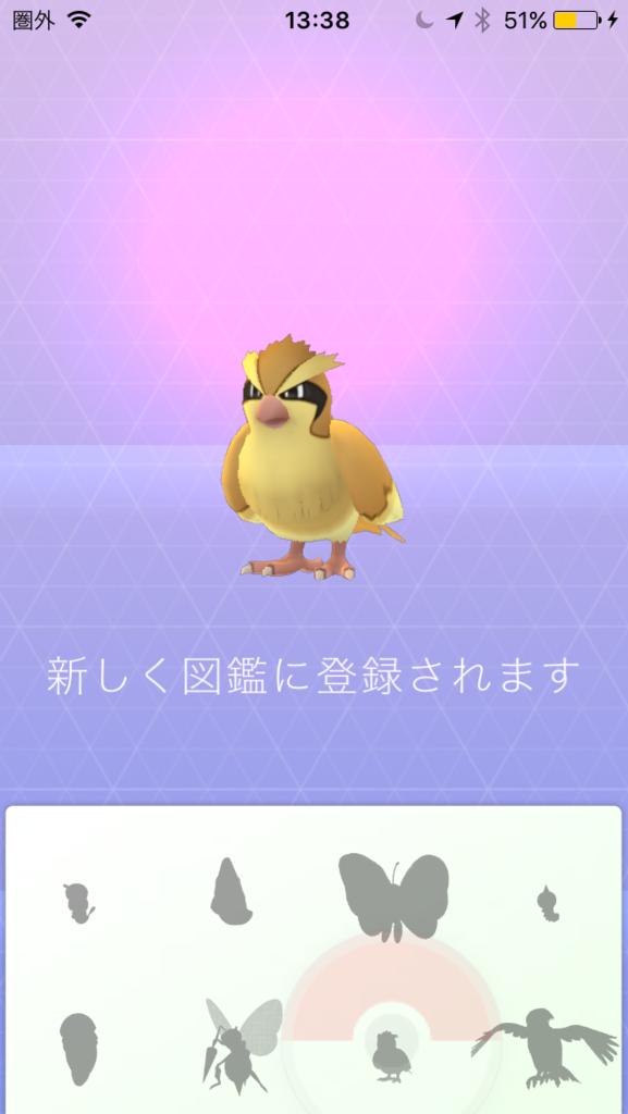 f:id:akihiro5:20160722140735p:plain