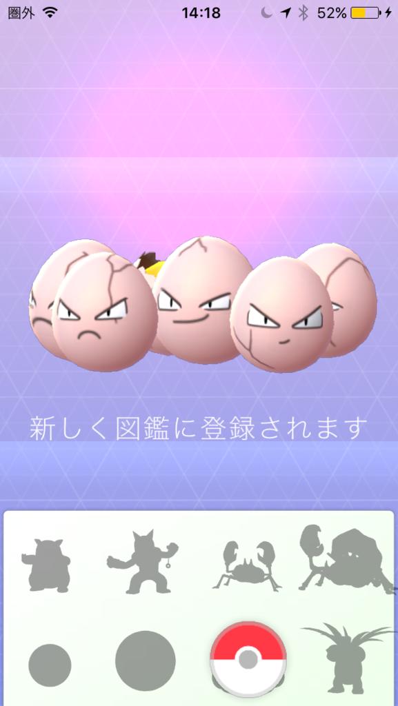 f:id:akihiro5:20160722142244p:plain