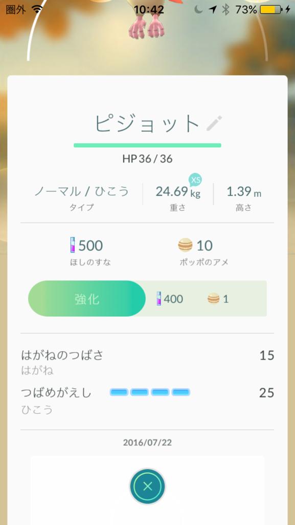 f:id:akihiro5:20160723104319p:plain