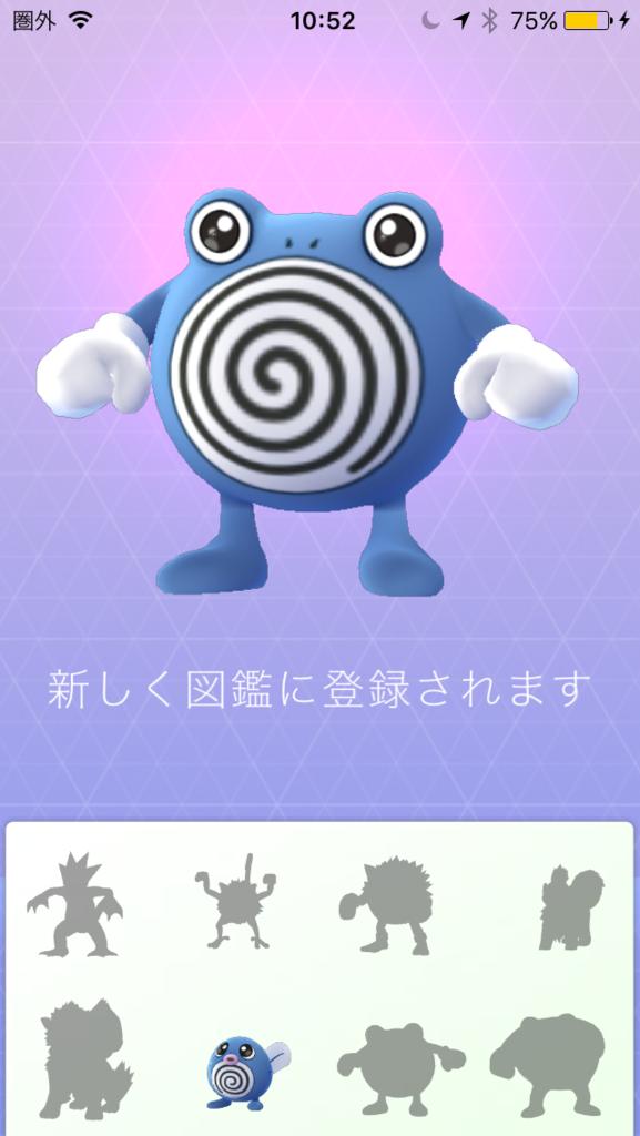 f:id:akihiro5:20160723105324p:plain