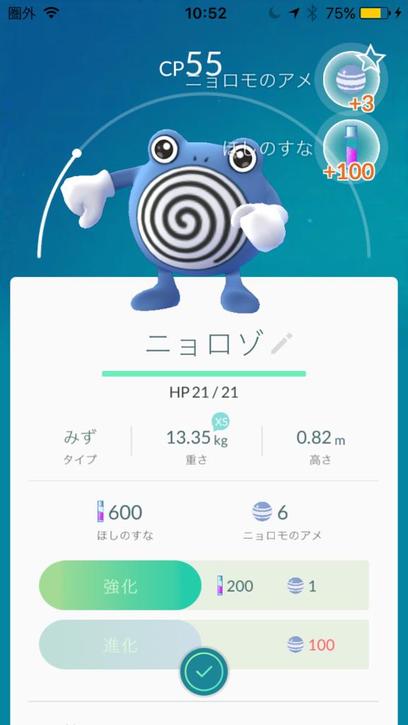 f:id:akihiro5:20160723105337p:plain