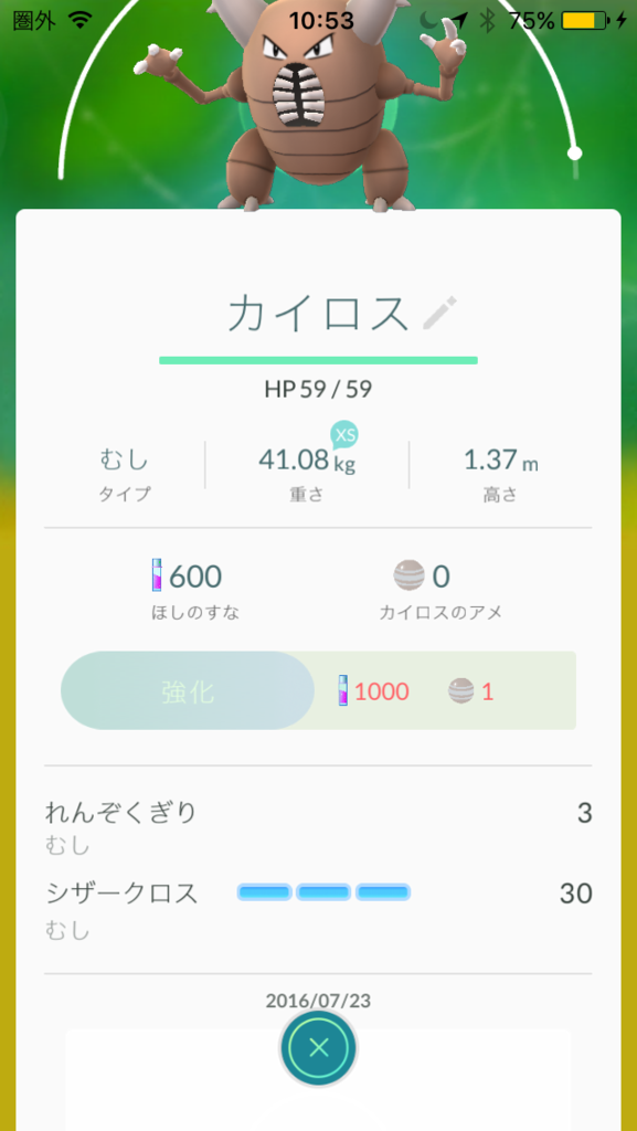 f:id:akihiro5:20160723110609p:plain