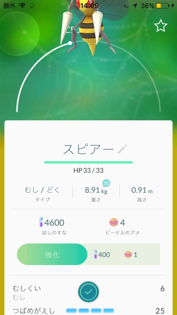f:id:akihiro5:20160724164852p:plain