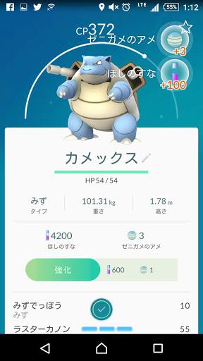f:id:akihiro5:20160724165644j:plain