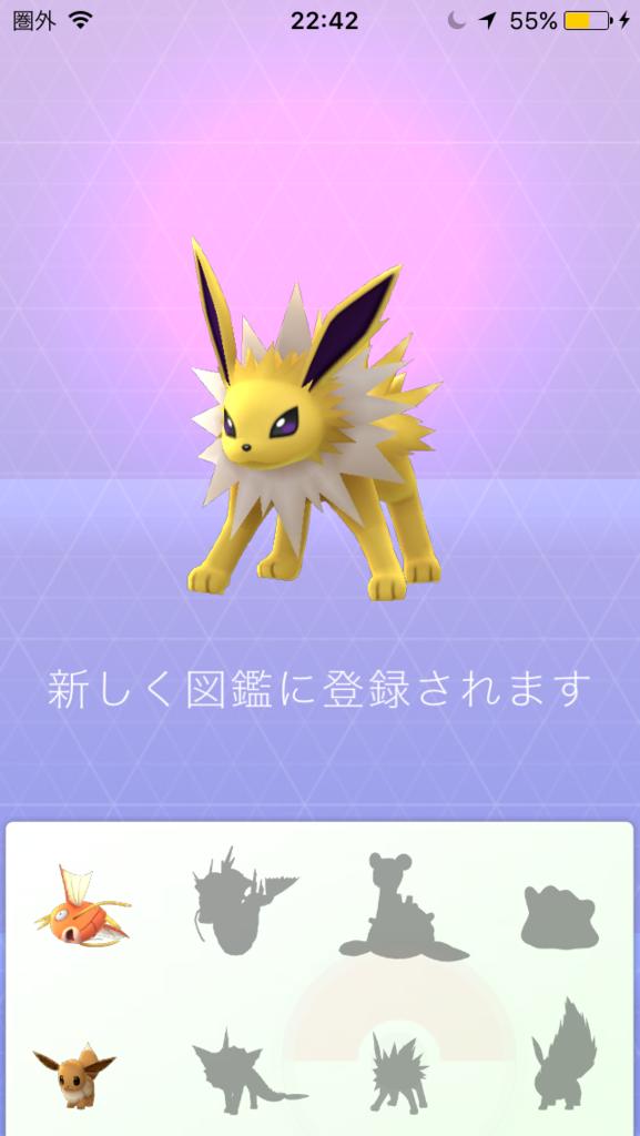 f:id:akihiro5:20160724171016p:plain
