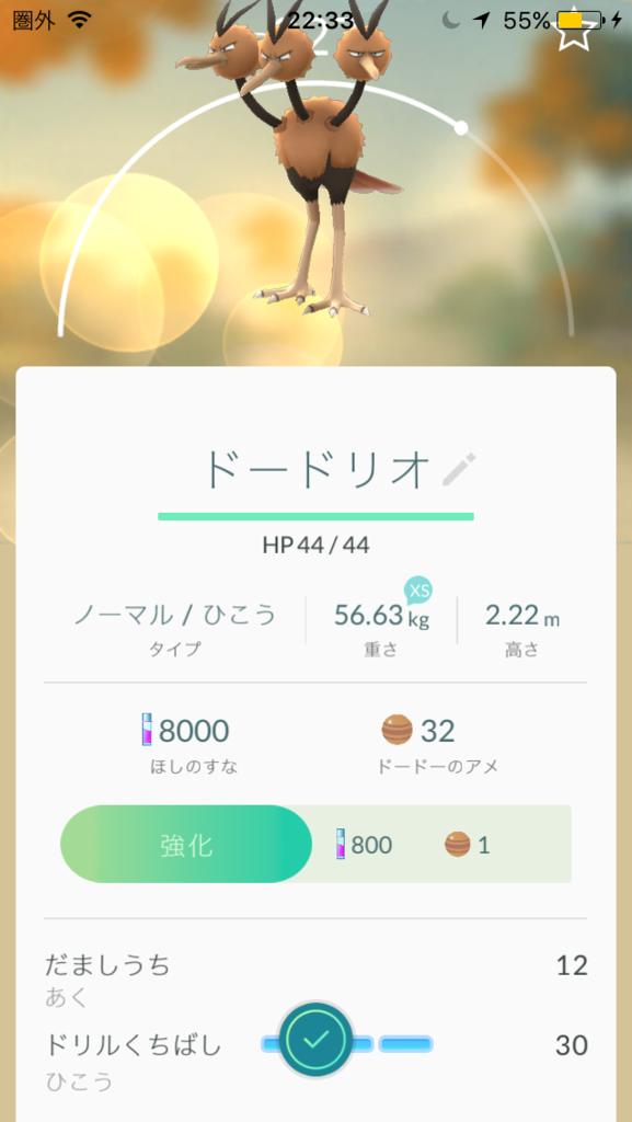 f:id:akihiro5:20160724182148p:plain