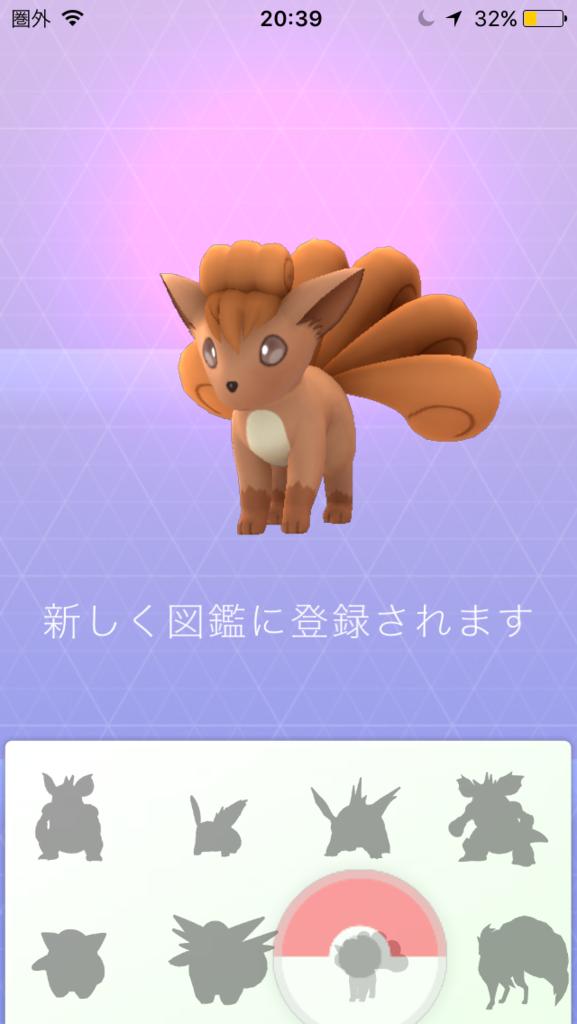 f:id:akihiro5:20160724183653p:plain