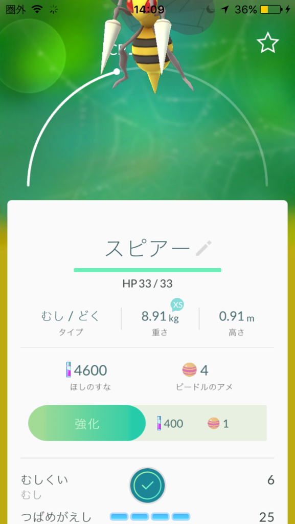 f:id:akihiro5:20160724183743p:plain