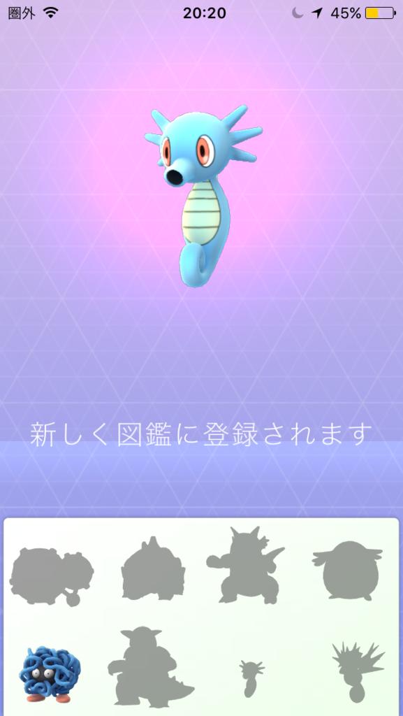 f:id:akihiro5:20160724184154p:plain