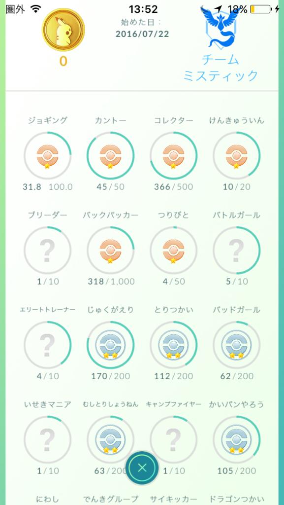 f:id:akihiro5:20160725155937p:plain