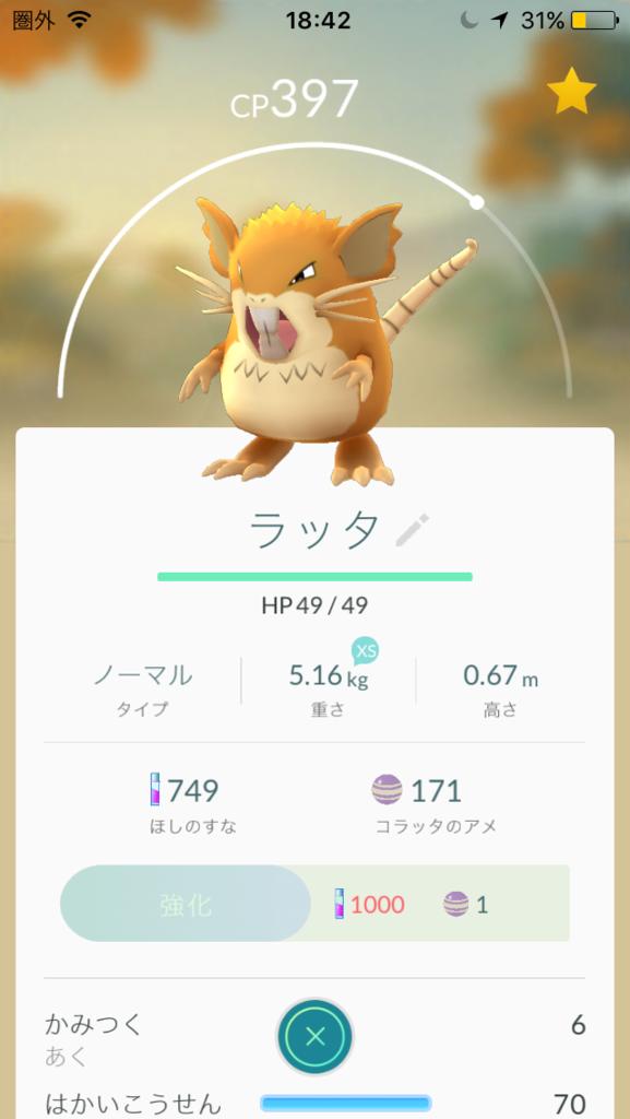f:id:akihiro5:20160727235441p:plain
