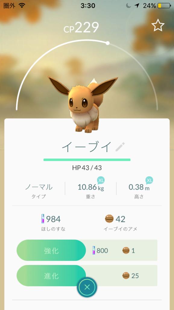 f:id:akihiro5:20160728033246p:plain