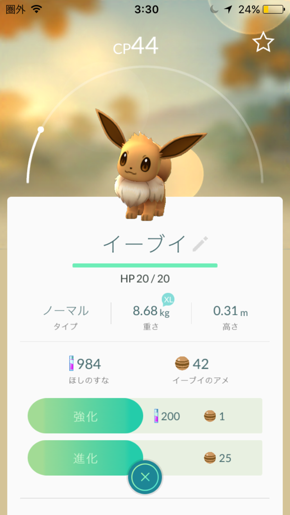 f:id:akihiro5:20160728033258p:plain