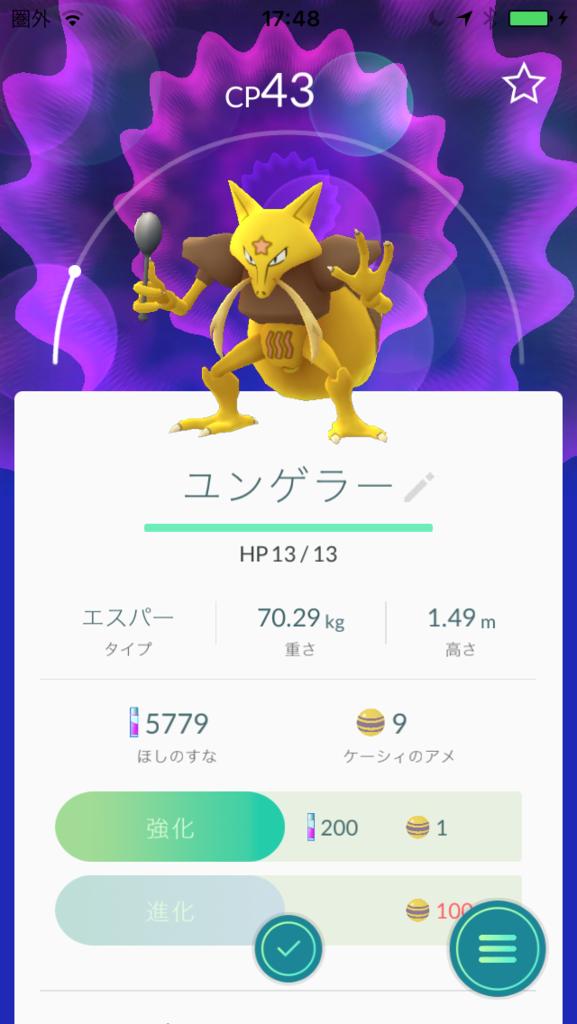 f:id:akihiro5:20160810033525p:plain