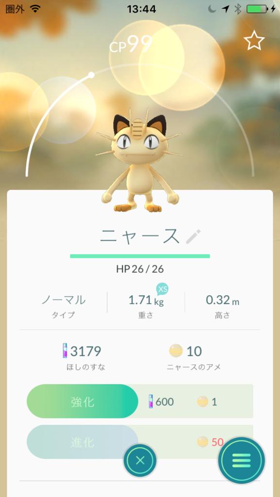 f:id:akihiro5:20160810144728p:plain