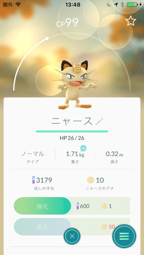 f:id:akihiro5:20160810144750p:plain