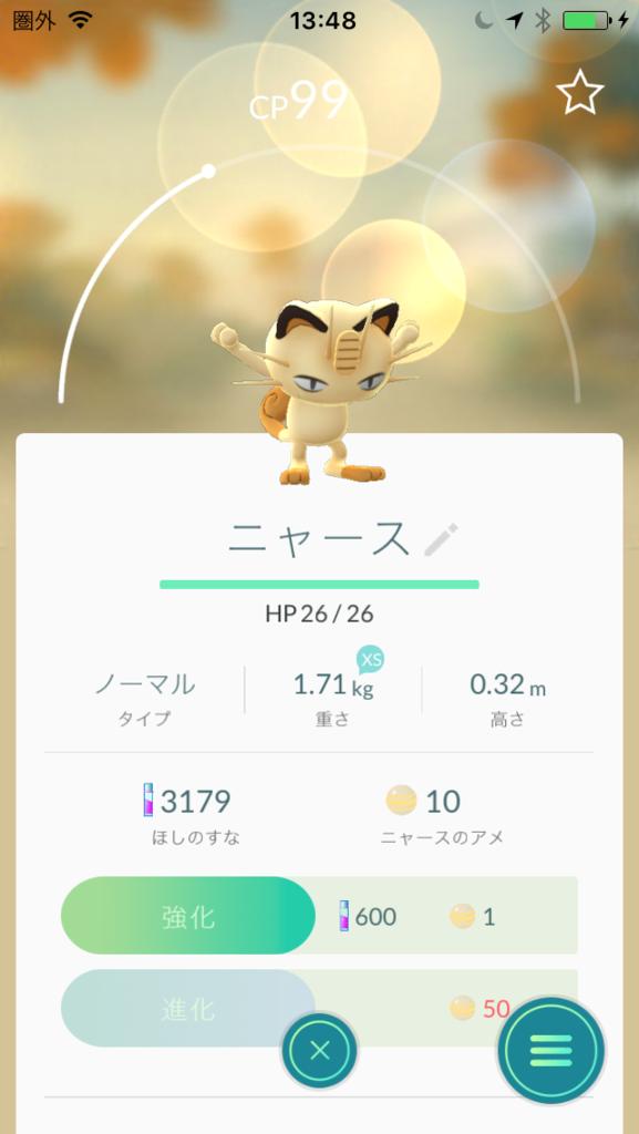 f:id:akihiro5:20160810144810p:plain